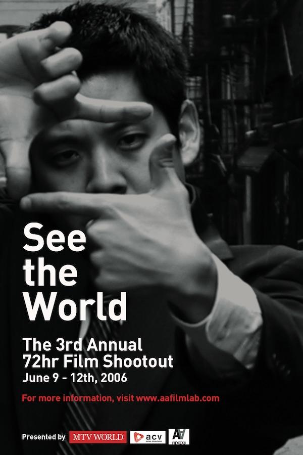 72hrFilmShootout_poster1_2006